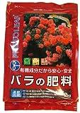 プロトリーフ バラの肥料 2kg 画像