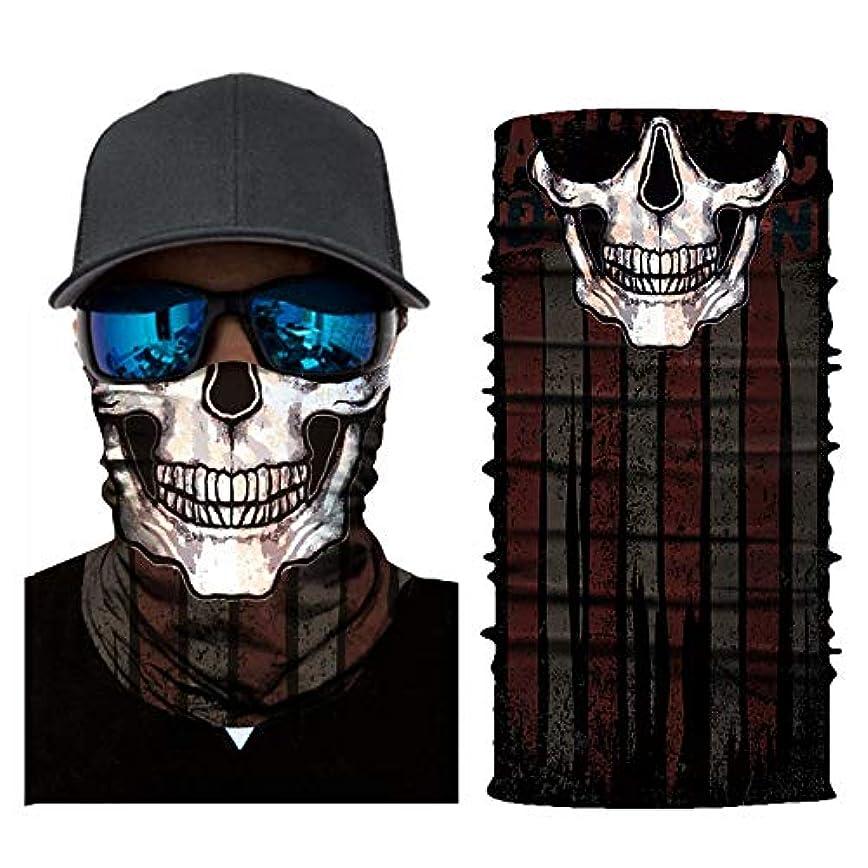 肉男防衛Semoic 3Dマジックタオル デジタルプリント 日焼け止め ライディングカラーマジックヘッドスカーフ (AC064)