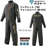 がまかつ(Gamakatsu) フィッシングスーツ シンサレートウォーム L ブラック×ゴールド GM-3440