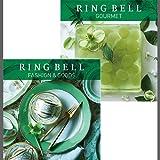 CONCENT リンベル RING BELL カタログギフト カシオペア&フォナックス