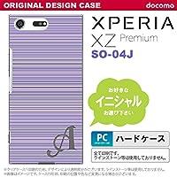 SO04J スマホケース Xperia XZ Premium ケース エクスペリア XZ プレミアム イニシャル ボーダー 紫 nk-so04j-1287ini R