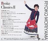 Ryoko Classic II 画像