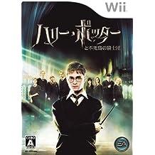 ハリー・ポッターと不死鳥の騎士団 - Wii