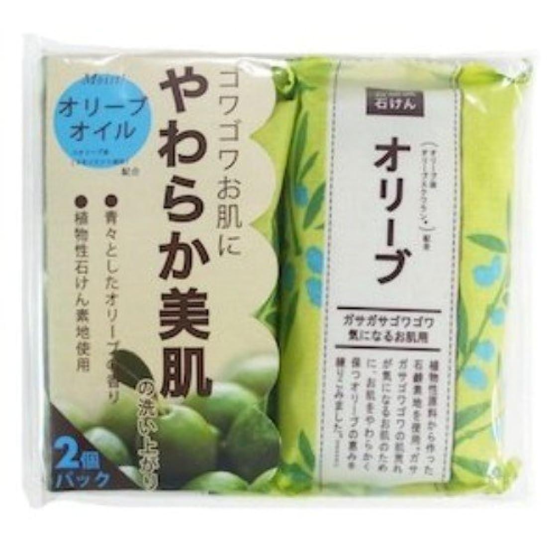 有彩色の有益どちらもペリカン石鹸 自然派石けん オリーブ 100g×2個