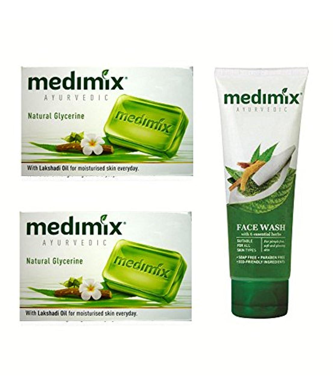 救い横に理論的MEDIMIX メディミックスナチュラルグリセリン石鹸2個 メディミックス洗顔料100ML