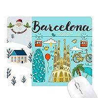 バルセロナスペインのサグラダ・ファミリア サンタクロース家屋ゴムのマウスパッド
