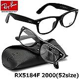 【レイバン国内正規品販売認定店】RX5184F 2000 52サイズ Ray-Ban (レイバン) メガネフレーム と ダテメガネ用レンズ(度なし、UVカットつき) のセット