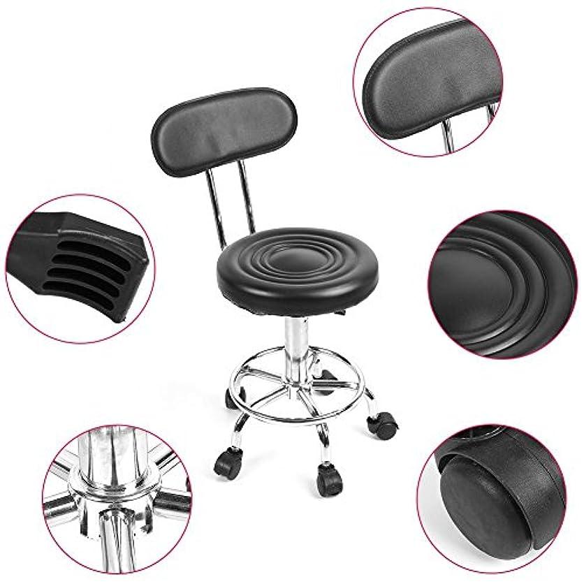 混沌スペードジョセフバンクス理髪椅子、フットレスト付き360度回転椅子、車輪付き背もたれ付き回転スツール、調節可能な理髪サロン、椅子、美容院、マッサージ