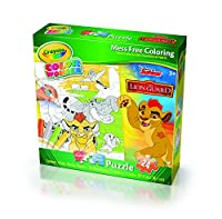 Cardinal Lion Guard Colour Wonder Puzzle (24 Piece)