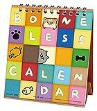 アートプリントジャパン 2018年 LINEハンドメイドカレンダー(卓上) ボンレス犬・ボンレス猫 No.124 1000093457