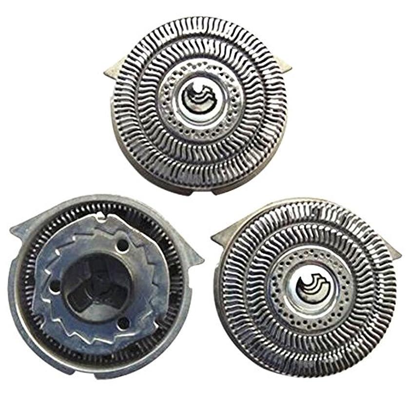 水族館ポジティブ想像するDeylaying 置換 シェーバー 頭 フォイル 刃+カッター for Philips S9911 S9731 S9711 S9511