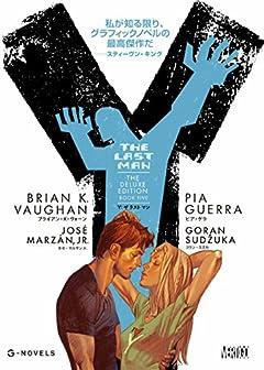 Y:THE LAST MANの最新刊