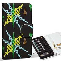 スマコレ ploom TECH プルームテック 専用 レザーケース 手帳型 タバコ ケース カバー 合皮 ケース カバー 収納 プルームケース デザイン 革 模様 かっこいい おしゃれ 011861