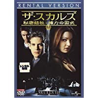 Amazon.co.jp: レン・キャリオー...