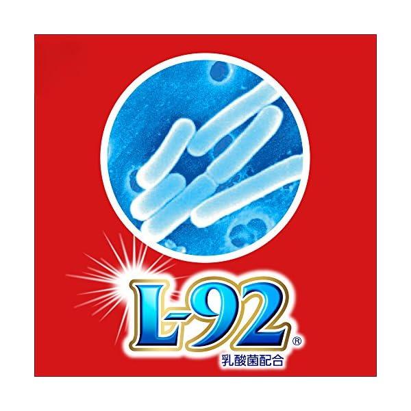 カルピス 守る働く乳酸菌 L-92 200ml...の紹介画像2