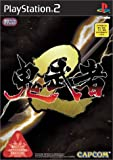 鬼武者2 通常版 画像