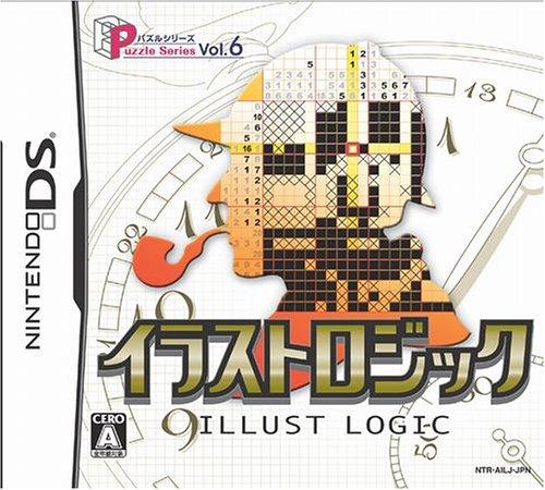 パズルシリーズ VOL.6 イラストロジックの詳細を見る