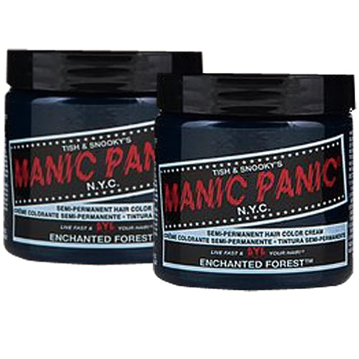 効能ある爬虫類マッサージ【2個セット】MANIC PANIC マニックパニック Enchanted Forest 118m