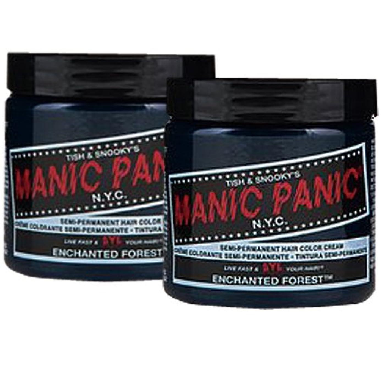 寝る真実にクランシー【2個セット】MANIC PANIC マニックパニック Enchanted Forest 118m