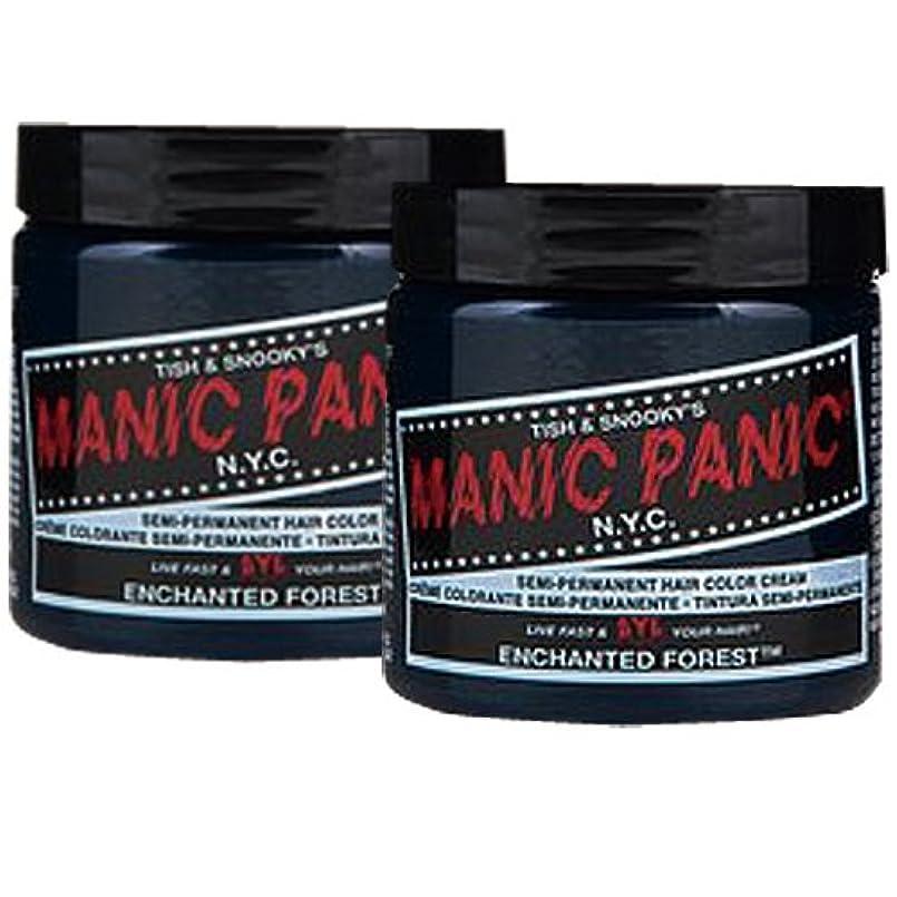喪インサート話す【2個セット】MANIC PANIC マニックパニック Enchanted Forest 118m