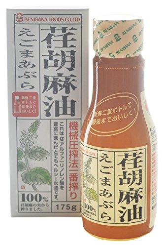 紅花食品 荏胡麻油 175g