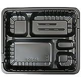 大黒工業 弁当容器 本体・蓋 大 B 20枚セット フレッシュメイト 1572036
