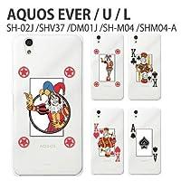 AQUOS L SH-02J ケース 保護フィルム 付き UQ mobile SoftBank AQUOS L SH-02J カバー スマホカバー AQUOS L SH-02J 携帯ケース 携帯カバー おしゃれ デコ 耐衝撃 スマホケース フィルム AQUOS L SH-02J joker(SpadeA)