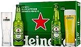 【Web限定オリジナルグラス付きセット 】ハイネケン ロングネックボトル 330ml×8本