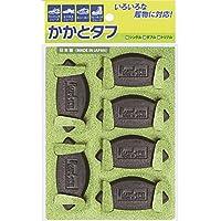 RunLife(ランライフ) 靴修理 シューズ補修材『 かかとタフ 』 トリプル (3足組)