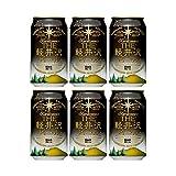 軽井沢ブルワリー THE 軽井沢ビール ブラック 350ml 6本