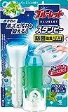 ブルーレットスタンピー 除菌効果プラス 本体 スーパーミントの香り 28g 約30日分