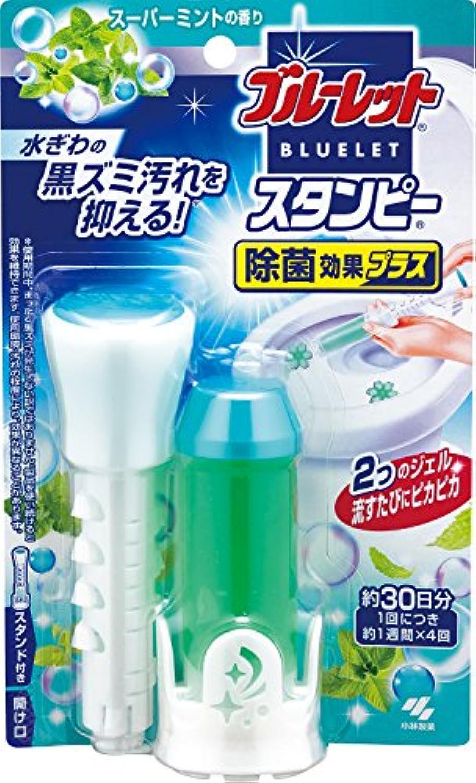 【まとめ買い】小林製薬 ブルーレットスタンピー トイレ洗浄剤 除菌効果プラススーパーミント 本体×5個