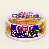 [いなば食品] ツナとタイカレー(グリーン)125g