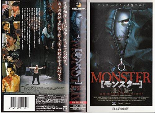 MONSTER[モンスター] [VHS]