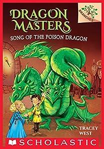 Dragon Masters 5巻 表紙画像