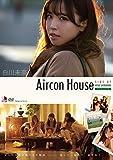 Aircon House 白川未奈 Aircontrol [DVD]