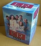 ER 緊急救命室 I ― DVD コレクターズ・セット