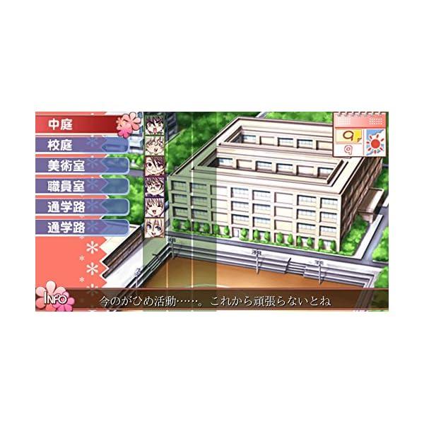 【PSVita】ひめひび 続! 二学期-New...の紹介画像5