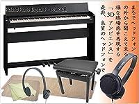 運送&組立設置サービス【高低椅子/ピアノマット付き】ローランド F-140R ブラック「このクラスで最も音が良く、また楽しめる電子ピアノです」