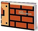 スーパーマリオメーカー (【数量限定特典】限定仕様(ハードカバー)ブックレット 同梱) 画像
