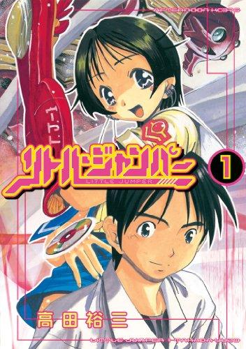 リトル・ジャンパー(1) (アフタヌーンコミックス)の詳細を見る