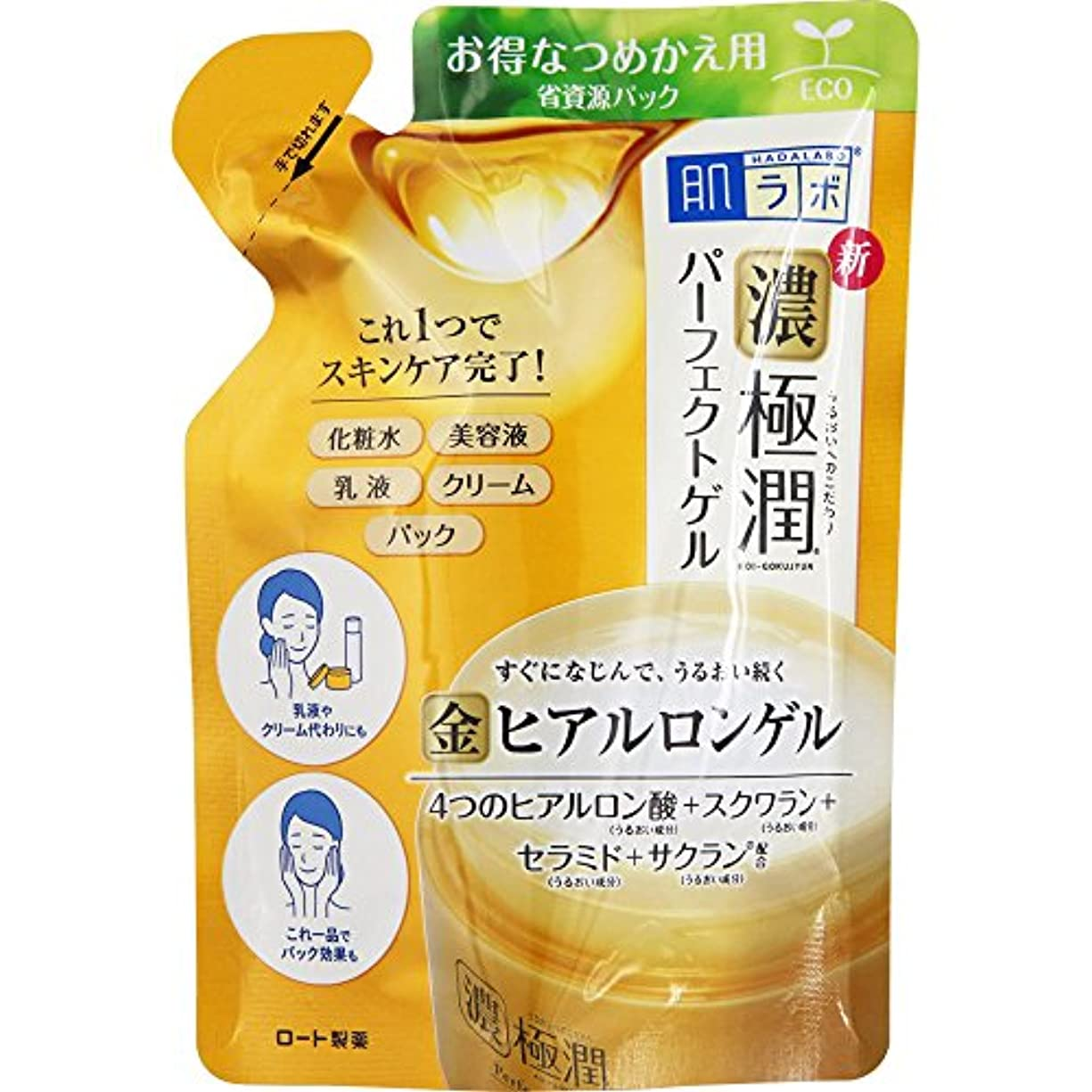 ホールド怠感経度肌ラボ 濃い極潤 オールインワン パーフェクトゲル 4つのヒアルロン酸×スクワラン×セラミド×サクラン配合 詰替用 80g