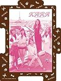 KARA TSUNAGARU+(つながるプラス) KARAフレーム ブラウン 150-19F