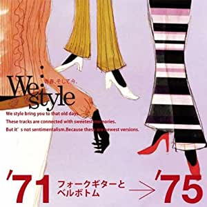 We style'71-'75 フォークギターとベルボトム