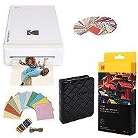 [(コダック) Kodak] [ミニプリンターギフトバンドル (3color)+ ペーパー + ケース + フォトアルバム + ぶら下げフレーム + ステッカーフレーム] (並行輸入品)