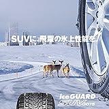 ヨコハマ アイスガード SUV G075 265/70R16 112Q スタッドレスタイヤ iceGUARD SUV G075