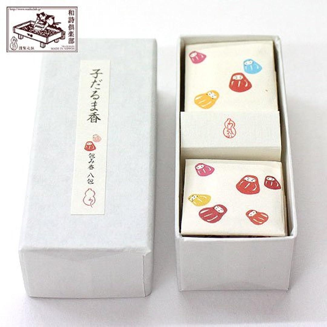 バラ色サリーしばしば文香包み香子だるま香 (TU-006)和詩倶楽部