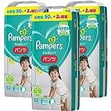 【Amazon.co.jp限定】【ケース販売】 パンパース オムツ パンツ さらさらケア ビッグ(12~22kg) 156枚(52枚X3個)