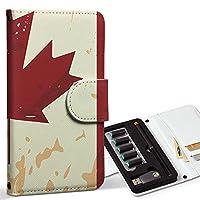 スマコレ ploom TECH プルームテック 専用 レザーケース 手帳型 タバコ ケース カバー 合皮 ケース カバー 収納 プルームケース デザイン 革 カナダ 外国 国旗 011611