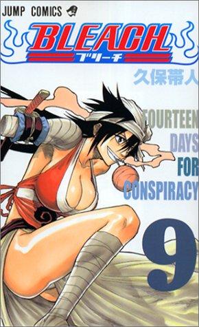 BLEACH  9 (ジャンプコミックス)の詳細を見る